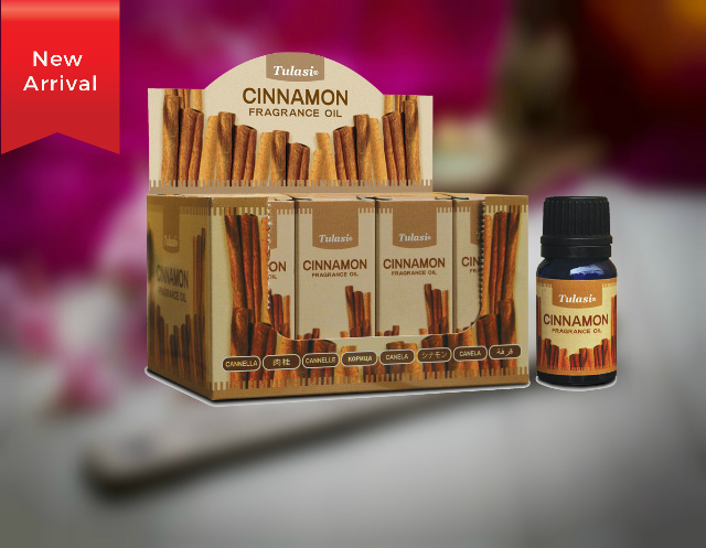 INCENSE FRAGRANCE OIL